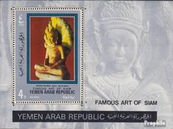 North Yemen (Arab Republic.) Block118A (complete.issue.) Unmounted Mint / Never Hinged 1970 Siamesische Sculptures - Yemen