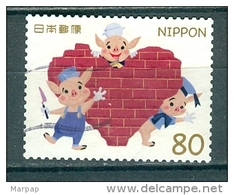 Japan, Yvert No 6020 - 1989-... Emperor Akihito (Heisei Era)