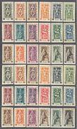 Inde: Yvert N° 236/253**; MNH; La Série Dentelé Et Non Dentelé; Cote 230.00€ - India (1892-1954)