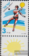Israel 1438 With Tab (complete Issue) Unmounted Mint / Never Hinged 1997 Sports - Israel
