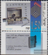 Israel 1350 With Tab (complete Issue) Unmounted Mint / Never Hinged 1995 Chanukka - Israel