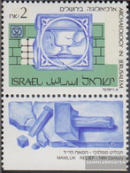 Israel 1163y With Tab (complete Issue) Unmounted Mint / Never Hinged 1990 Archeology - Israel