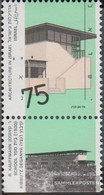 Israel 1156y I With Tab (complete Issue) 2 Phosphor Strips Unmounted Mint / Never Hinged 1990 Architecture - Israel