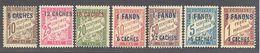 Inde: Yvert N° Taxe 1/7*;  Cote 15.75€ - India (1892-1954)