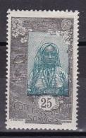 Cote Des Somalis N+126* - Nuovi