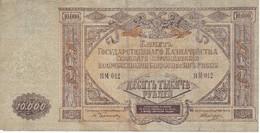 BILLETE DE RUSIA DE 10000 RUBLOS DEL AÑO 1919 (BANKNOTE) - Rusia