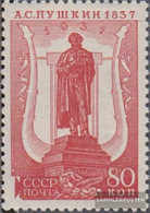 Soviet Union 553H Y With Hinge 1937 Pushkin - 1923-1991 USSR