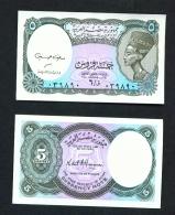 EGYPT  -  2002  5 Piastres  UNC - Egypt