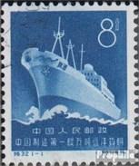 People's Republic Of Chine 576 (complète.Edition.) Oblitéré 1960 10000-tonnes-Frachter - 1949 - ... Volksrepubliek