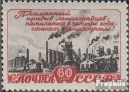 Soviet Union 1226I Unmounted Mint / Never Hinged 1948 Plan - 1923-1991 USSR