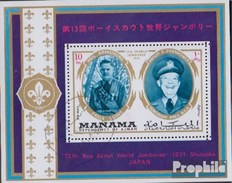 Manama Block111A (complete Issue) Fine Used / Cancelled 1971 World Jamboree - Manama