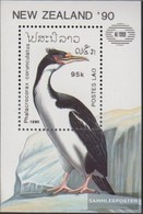 Laos Block134 (complete Issue) Unmounted Mint / Never Hinged 1990 Birds - Laos
