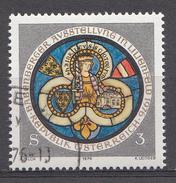 Autriche 1976  Mi.Nr: 1514 Babenberger-Ausstellung  Oblitèré / Used / Gebruikt - 1971-80 Afgestempeld