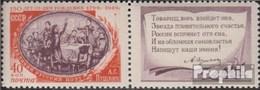 Union Soviétique 1350A Zf Avec Ornement Oblitéré 1949 Pouchkine - 1923-1991 USSR