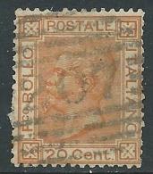 1877 REGNO USATO EFFIGIE 20 CENT - S28-22 - 1861-78 Vittorio Emanuele II