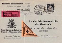 Brief Nachnahme - Eilsendung Von Bern Kramgasse Nach Melchnau Am 19.V. 1936. Mi: 141x - Suisse