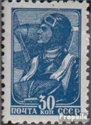 Union Soviétique 682I Un Neuf Avec Gomme Originale 1937 Travailleurs - 1923-1991 UdSSR