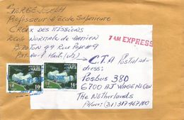 Haiti 2000 Port Au Prince National Palace G10 Express Cover - Haïti