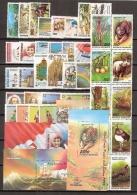 Indonesia 1995 Year - MNH/**/Postfrisch - Indonesië