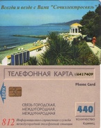TARJETA TELEFONICA DE RUSIA (521). - Rusia