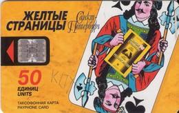 TARJETA TELEFONICA DE RUSIA (606). (REGULAR, LETRAS GRABADAS EN TARJETA) - Rusia