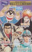 Carte Prépayée Japon - MANGA - HASHUTSUJO BLEACH GOLGO 13 - ANIME Japan Prepaid Tosho Card - 9723 - Stripverhalen