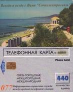 TARJETA TELEFONICA DE RUSIA (748). - Rusia