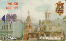 TARJETA TELEFONICA DE RUSIA (543). - Rusia