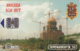 TARJETA TELEFONICA DE RUSIA (544). - Rusia