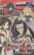 Carte Prépayée Japon - MANGA - ANIME Japan Prepaid Card - BD COMICS Tosho Karte - Aquaplus NFS 9729 - BD