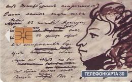 TARJETA TELEFONICA DE RUSIA (588). - Rusia