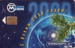 TARJETA TELEFONICA DE RUSIA (589). - Rusia