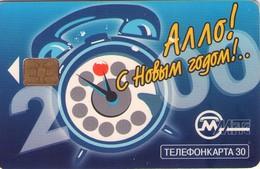 TARJETA TELEFONICA DE RUSIA (590). - Rusia