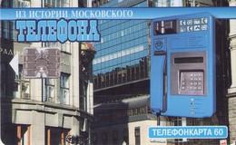 TARJETA TELEFONICA DE RUSIA (613). - Rusia