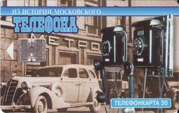 TARJETA TELEFONICA DE RUSIA (612) - Rusia