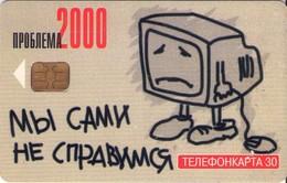 TARJETA TELEFONICA DE RUSIA (616) - Rusia