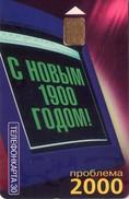 TARJETA TELEFONICA DE RUSIA (617) - Rusia