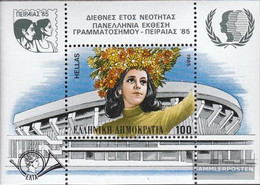 Greece Block5 (complete Issue) Unmounted Mint / Never Hinged 1985 Youth Year - Nuovi