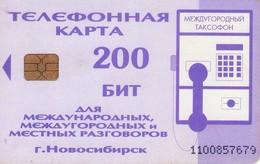 TARJETA TELEFONICA DE RUSIA (648) - Rusia