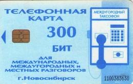 TARJETA TELEFONICA DE RUSIA (650) - Rusia