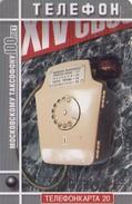 TARJETA TELEFONICA DE RUSIA (673) - Rusia