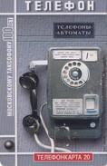 TARJETA TELEFONICA DE RUSIA (674) - Rusia