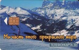 TARJETA TELEFONICA DE RUSIA (676) - Rusia