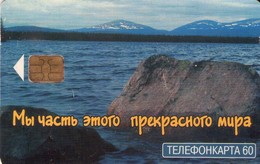 TARJETA TELEFONICA DE RUSIA (677) - Rusia