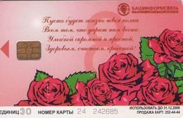 TARJETA TELEFONICA DE RUSIA (683) - Rusia