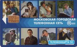 TARJETA TELEFONICA DE RUSIA (684) - Rusia