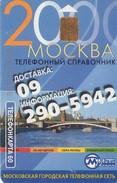 TARJETA TELEFONICA DE RUSIA (685) - Rusia