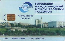 TARJETA TELEFONICA DE RUSIA (716) - Rusia