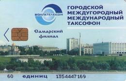 TARJETA TELEFONICA DE RUSIA (717) - Rusia
