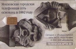 TARJETA TELEFONICA DE RUSIA (745). - Rusia